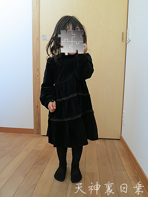 20160527-01